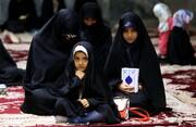 جشنواره اجتماعی «خانواده شاد و سالم» در شیراز برگزار می شود