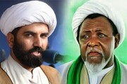 دولت نیجریه در حق  شیخ زکزاکی و همسر ایشان عادلانه رفتار نمیکند