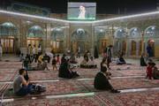 برنامه حرم مطهر حضرت معصومه(س) در آخرین هفته خردادماه