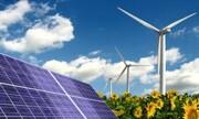 تولید انرژیهای پاک و تجدیدپذیر برق در بقاع متبرکه کرمانشاه