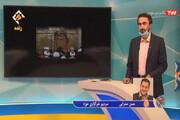 فیلم   از تاریخچه درس تفسیر چهل ساله آیت الله العظمی جوادی آملی تا آیت اللهی که برای اساتید دانشگاه تدریس می کرد
