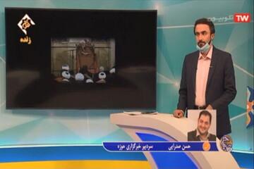 فیلم | از تاریخچه درس تفسیر چهل ساله آیت الله العظمی جوادی آملی تا آیت اللهی که برای اساتید دانشگاه تدریس می کرد