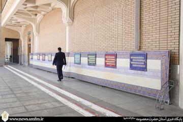 تهیه بسته محتوایی رزق حلال با شعار «هوالرزاق»
