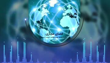 انعقاد تفاهم نامه سازمان فضای مجازی سپاه فجر فارس با مرکز خدمات حوزه