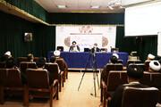 گزارشی از نشست «موضوع شناسی فقهی بورس و سهام عدالت» در قم