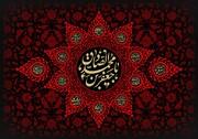 حدیث روز | توصیه ای از امام صادق (ع) به شیعیان