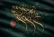 نهضت امام حسین(ع) در اندیشه امام صادق(ع) قیامی برای حفظ میراث انبیا بود