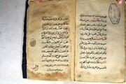 نسخ خطی و کتب چاپ سنگی کهن منسوب به امام صادق(ع) از افتخارات این کتابخانه است