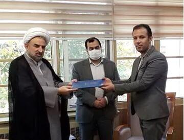 «مهردوست» مدیرکل امور فرهنگی دانشگاه مذاهب اسلامی شد