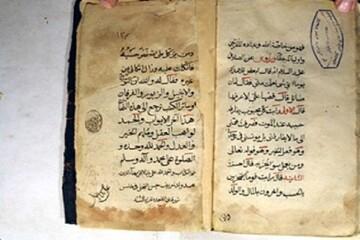 قدیمی ترین تصویر قبرستان بقیع در کتابخانه آیت الله بروجردی(ره) موجود است