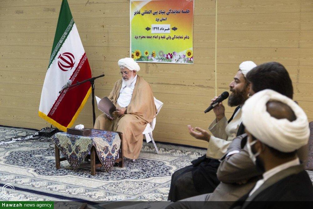 نشست بنیاد بینالمللی غدیر یزد به روایت تصویر