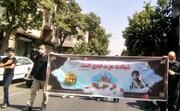 مراسم تشییع شهید «جواد اللهکرم» برگزار شد