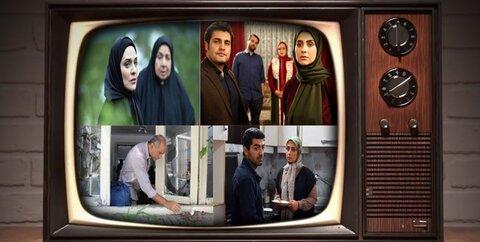 سریال های تلویزیونی