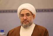 Ayatollah Araki's message to justice-seekers of the world