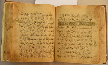 Razavi Treasury keeps oldest Quranic manuscript