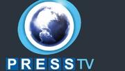 راهیابی ۴ مستند پرس تی وی به جشنواره تلویزیونی مستند