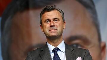 کمیته برادری انسانی، اهانت سیاستمدار اتریشی به ساحت قرآن را محکوم کرد