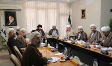 برگزاری سیاُمین جلسه شورای هماهنگی نهادهای حوزوی استان تهران