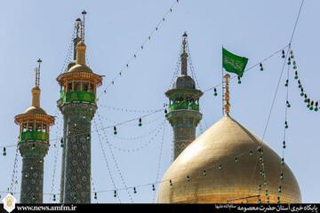 ویژه برنامههای روز عرفه و عید سعید قربان در حرم حضرت معصومه(س) اعلام شد