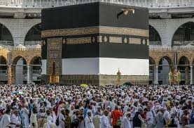 Coronavirus: 25,000 British Muslims set to miss out on Hajj