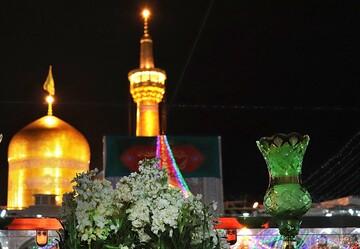 جشن میلاد امام رضا(ع) از امشب در ۶۲ هیأت کشور + جزئیات