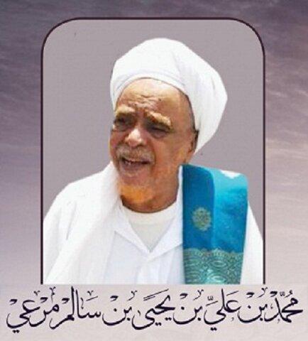 عالم یمنی