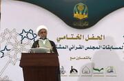 روحانی شیعه عربستانی خواستار حمایت از کمیتههای قرآنی و نشر فرهنگ قرآن شد