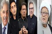 مقامات پاکستانی درگذشت روحانی برجسته شیعه را تسلیت گفتند
