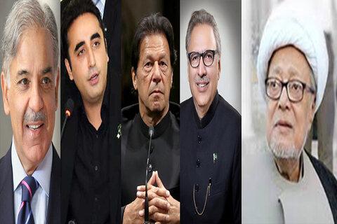مقامات پاکستانی