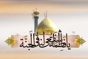 پیروزی انقلاب از برکات معنوی حضرت معصومه(س) است
