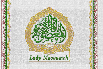 Everywhere Lady Masoumeh (as) went, seeds of knowledge were sowed