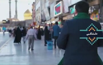 انتشار نماهنگ «دلتنگی» با نوای میرداماد