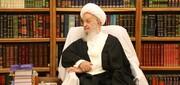 صلح و امنیت در اسلام همچون آب حیات برای جامعه جهانی است/ به صلح کمک کنید