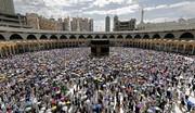 Saudi to allow around 1,000 pilgrims to perform hajj