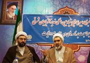 رزمایش «اطعام علوی، احسان علوی» در تبریز برگزار میشود
