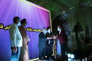 اختتامیه مسابقه نورالهدی در شیراز
