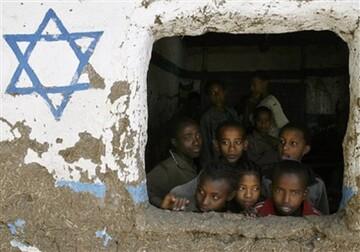 واکاوی ناپدید شدن کودکان یهودیان مهاجر در اسرائیل در شبکه پرس تی وی