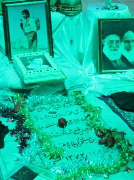 جشن تولد یک شهید؛ ۵۴ سال بعد از ولادت