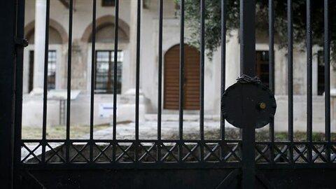 تعطیل سازی یکی از نمازخانههای قدیمی در آتن