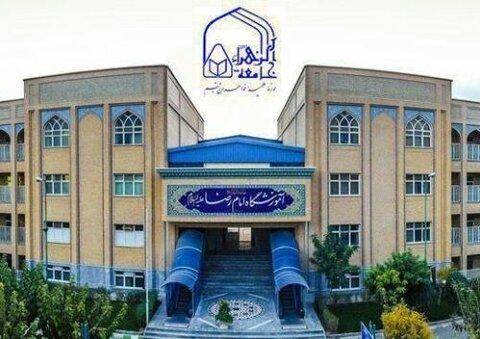 دانشکده هدی