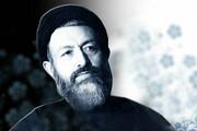 ویژهنامه اینترنتی سید شهیدان انقلاب بهروزرسانی شد