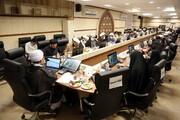 فیلم   نشست تخصصی «آشنایی با سازمان های ادیانی جهان» - بخش دوم