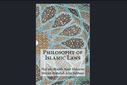 """Philosophy of Islamic laws"" written by Ayatollah Naser Makarem Shirazi and Ayatollah Ja'far Subhani"