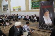 تصاویر/ مراسم بزرگداشت آیت الله سید محمد حسینی شاهرودی در قم