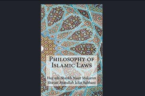 philosophy of islamic laws