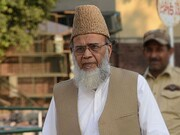 امیر سابق جماعت اسلامی پاکستان درگذشت