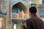 کلیپ| برگزاری نماز جمعه همدان بعد از ۴ ماه