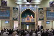 نماز جمعه در سراسر استان همدان  برگزار می شود
