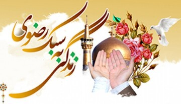 حقوقدانان رضوی بوشهر، مشاوره رایگان حقوقی می دهند