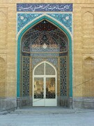 تاریخچه و ظرفیتهای موجود در کتابخانه مسجد اعظم